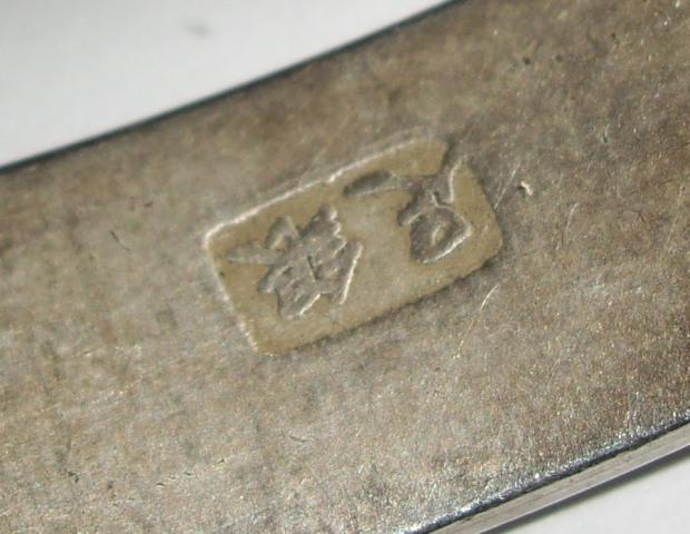 Sterling Marks On Vintage Ring